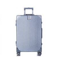 行李箱万向轮女24寸旅行箱密码箱铝框拉杆箱登机箱子男女 磨砂铝框银色 20寸