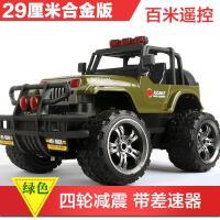 ?遥控车越野车充电无线遥控汽车儿童玩具男孩玩具车电动漂移车?