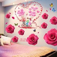 浪漫墙贴纸3D立体贴画房间墙画温馨床头卧室墙壁装饰婚房墙纸自粘l4z