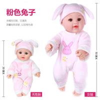婴儿全软胶会说话仿真娃娃玩具的洋娃娃逼真陪睡假娃娃抖音玩具