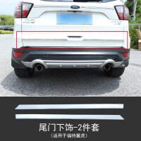 于13-17款福特翼虎尾门饰条后备箱拉手贴车身改装防擦条 汽车用品