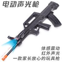 儿童仿真枪玩具电动声光玩具枪 3-6岁男孩宝宝道具冲锋