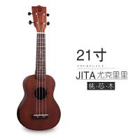 尤克里里初学者木质儿童小吉他21寸入门可弹奏乐器玩具男女孩礼物A 21寸古典色 (全套礼包)