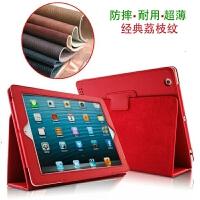 苹果ipad 2 3 4S保护套apple平板电脑保护壳iPhone4S保护外壳皮套