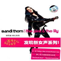 珊蒂唐 粉红莉莉(CD)