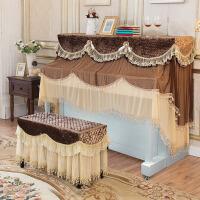 钢琴罩盖布半罩三件套欧式钢琴罩防尘罩现代简约布艺蕾丝钢琴凳罩