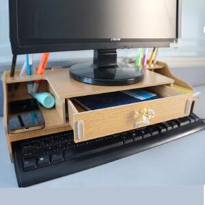 幽咸家居 显示器增高架 键盘收纳架 简约风格 桌上收纳架子 办公桌收纳 文艺清新风格