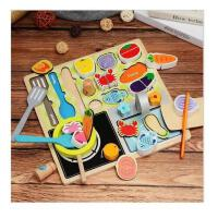 水果切切乐儿童过家家厨房组合木制磁性切切看蔬菜切水果玩具套装