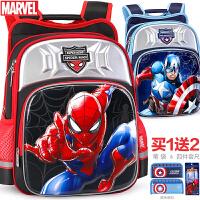 迪士尼书包小学生男童男孩儿童双肩背包61-3-4年级美国队长蜘蛛侠