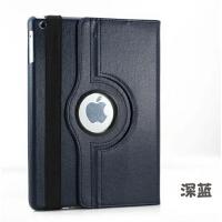 送钢化膜苹果iPad2 iPad3 iPad4平板电脑保护套ipad旋转皮套A1395/1458保护