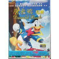 迪士尼:唐老鸭专集 1DVD 动画片 卡通片 视频光盘