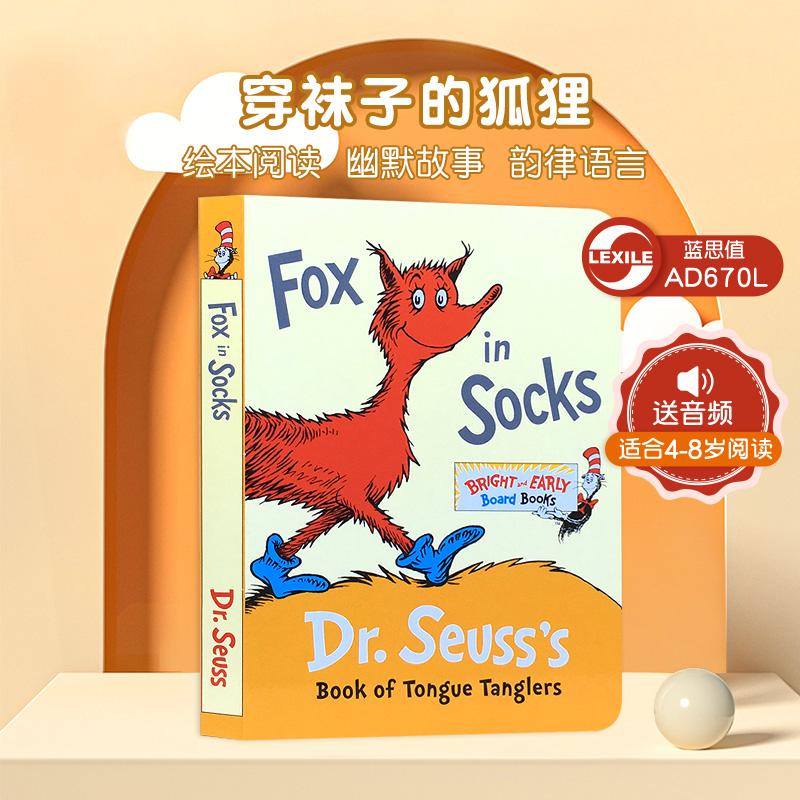 英文原版低幼适龄版 Fox in Socks 穿袜子的狐狸 Dr Seuss 苏斯博士 3-6岁低幼儿童启蒙英语绘本图画书 百源国际童书城旗舰店纸板书
