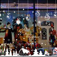 雪中小屋 圣诞节装饰橱窗玻璃贴纸 圣诞墙贴贴画 新年雪花窗贴 雪中小屋 特大