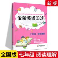 全新英语阅读七年级阅读理解初中7年级英语练习册工具书教辅书 25个话题100篇文章阅读+练习 内含详尽答案解析华东师范