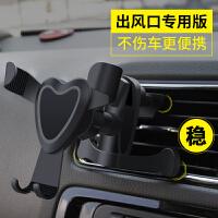 车载手机支架汽车用多功能手机导航支架出风口仪表台吸盘式手机座