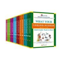 正版包邮 美国中小学生全科核心知识系列读本(全15册)外语读物 外语读本 英语书籍 小学基础知识读本 家庭教育
