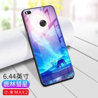 小米max3手机壳max2保护套Mix2s个性创意Mix2潮款全包防摔玻新款璃镜面超薄男款女硅胶6.