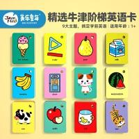 Joan Miro 美乐儿童游戏识字卡片英语 宝宝早教益智启蒙玩具撕不烂记忆卡片认知单词闪卡