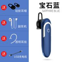 优品 蓝牙耳机迷你无线耳塞运动跑步车载通用 适用于vivo NEX/X21/X9s