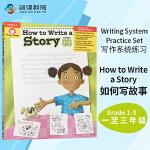 Evan-Moor How to Write a Story Grades 1 2 3 如何写故事 一至三年级 英文原