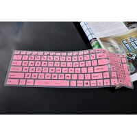 17.3寸笔记本电脑键盘膜微星GF75键盘膜键位保护贴膜