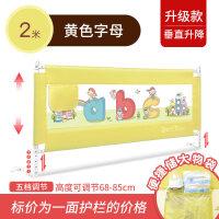 20180822151854879恩杰床护栏婴儿宝宝床边防护栏儿童床围栏1.8米2米大床挡板a435 单面价格