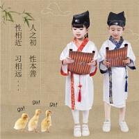 六一儿童演出服古装汉服男童女童幼儿园书童三字经国学服表演服装