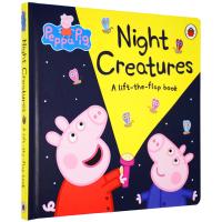 正版现货 粉红猪小妹翻翻书夜间动物大集合 英文原版绘本 Peppa Pig Night Creatures 小猪佩奇纸