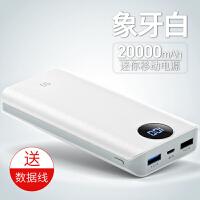 迷你充电宝20000毫安快充大容量超薄便携移动电源适用于vivo华为oppo苹果小米手机通用小巧闪充