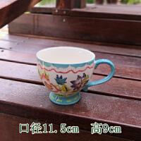 北欧手绘特色牛奶麦片早餐杯红茶杯大容量陶瓷咖啡杯子