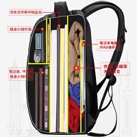 七匹狼商务双肩包韩版中学生书包休闲男包旅行包电脑包男士背包女