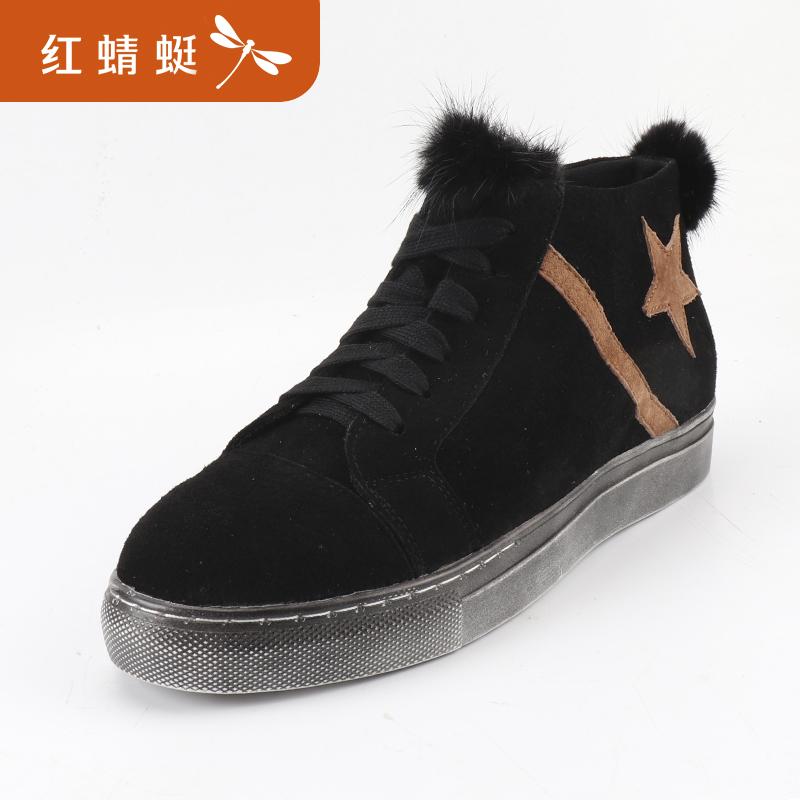 【领劵下单立减120】红蜻蜓运动鞋女新款冬季女鞋休闲棉鞋百搭潮加绒老爹鞋