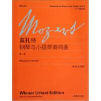 莫扎特钢琴与小提琴奏鸣曲(第二卷)
