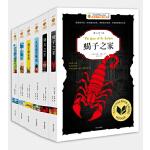 百年国际大奖小说(第三辑共6册)