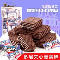 俄罗斯进口小农庄奥利奥威化夹心巧克力饼干食品包邮