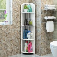 家居生活用品浴室置物架卫生间转角架落地三角架子厕所卫浴洗手间收纳架