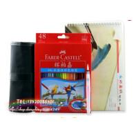 现货发售 秘密花园 填色 德国FABER-CASTELL辉柏嘉48色水溶彩铅 辉柏嘉48色水溶性彩色铅笔 彩色水溶铅笔