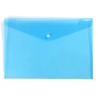 办公用品档案袋文件夹文具盒试卷文具袋资料册 厚20个装A4透明文件袋按扣塑料透明资料袋票据收纳袋