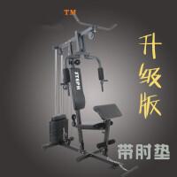 力量训练器械 健身器材多功能 家用室内健身运动综合训练器单人站 升级版配重45KG