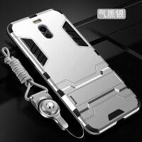 魅蓝note6手机壳魅蓝6T保护M6魅族S6硅胶套M6note全包M721Q防摔M711软硬壳6s男