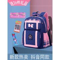 新款书包小学生女1-3-4一6年级女生超轻护脊四五六韩版可爱公主双肩包