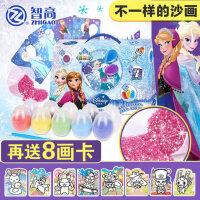 智高冰雪奇缘KK摇摇沙画礼盒套装儿童手工彩砂蛋DIY绘画砂画玩具