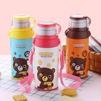儿童保温杯带吸管两用水壶便携宝宝杯子小学生水杯