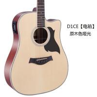 ?吉他民谣电箱木吉他40寸41寸初学者学生入门男女吉它?