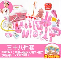 儿童过家家医生牙医玩具套装仿真声光听诊器男宝宝打针玩具男孩