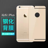 iphone6钢化膜6plus玻璃膜6s后膜6sp防爆背膜4.7手机贴膜六