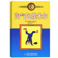 淘气包埃米尔 林格伦作品美绘版 长袜子皮皮同作者 青少年儿童文学故事书 6-7-10-12岁三四五六年级中小学生课外阅