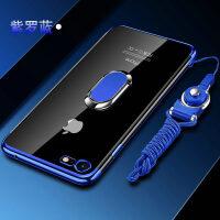 优品iphone6手机壳苹果6s保护硅胶套6plus全包边i6防摔6p男ip6女款6sp软壳puls