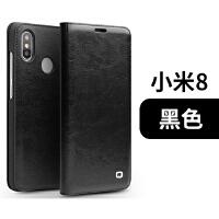 小米9手机套真皮MI9翻盖插卡手机壳小米8新保护皮套轻薄商务 小米8 超薄经典黑