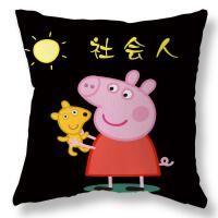 佩奇抱枕套双面卡通儿童床靠垫小猪卡通抱枕套不含芯定制礼品抱枕